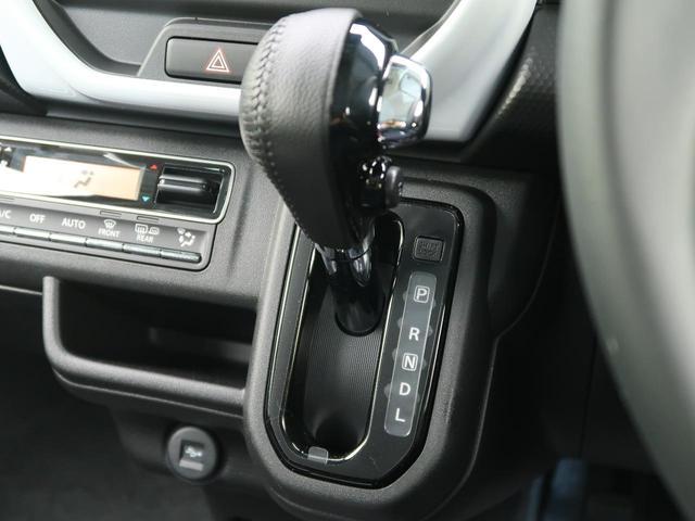 ハイブリッドX 届出済未使用車 衝突軽減ブレーキ 全方位カメラPKG コーナーセンサー レーンアシスト 前席シートヒーター アイドリングストップ LEDヘッドライト オートライト 純正15インチAW(47枚目)
