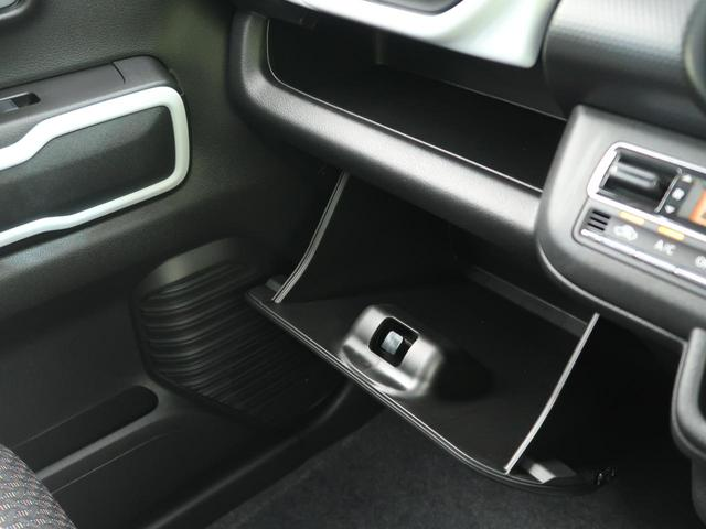 ハイブリッドX 届出済未使用車 衝突軽減ブレーキ 全方位カメラPKG コーナーセンサー レーンアシスト 前席シートヒーター アイドリングストップ LEDヘッドライト オートライト 純正15インチAW(50枚目)