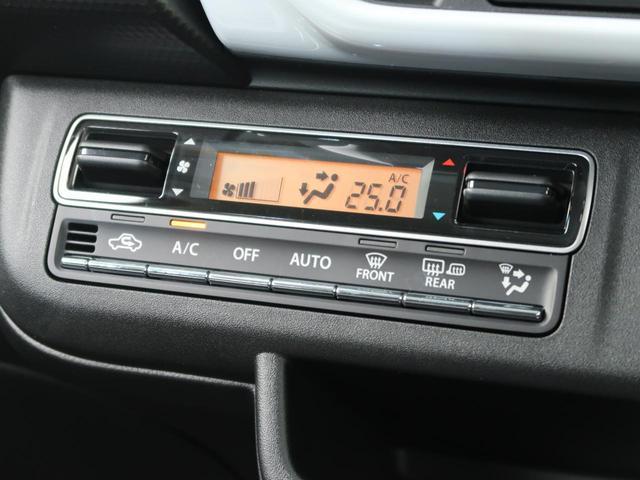 ハイブリッドX 届出済未使用車 衝突軽減ブレーキ 全方位カメラPKG コーナーセンサー レーンアシスト 前席シートヒーター アイドリングストップ LEDヘッドライト オートライト 純正15インチAW(51枚目)
