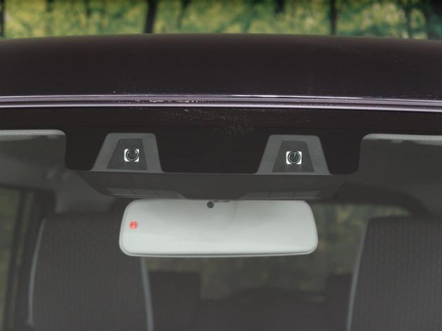 ハイブリッドX 届出済未使用車 衝突軽減ブレーキ 全方位カメラPKG コーナーセンサー レーンアシスト 前席シートヒーター アイドリングストップ LEDヘッドライト オートライト 純正15インチAW(54枚目)