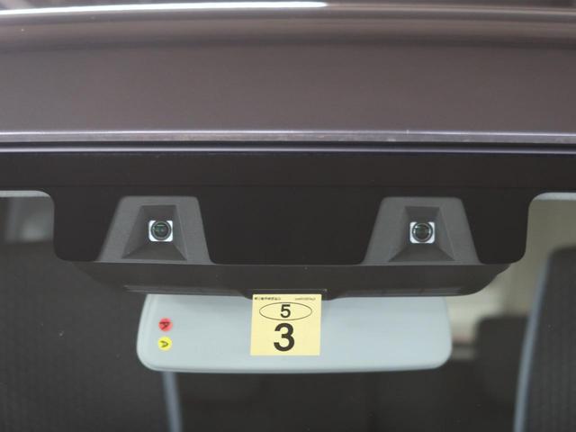 ハイブリッドG デュアルカメラブレーキサポート スマートキー 前席シートヒーター コーナーセンサー オートライト オートエアコン シートヒーター プッシュスタート 横滑り防止装置 盗難防止装置 禁煙車(3枚目)