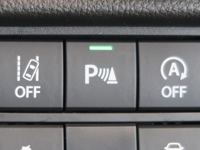 ハイブリッドG デュアルカメラブレーキサポート スマートキー 前席シートヒーター コーナーセンサー オートライト オートエアコン シートヒーター プッシュスタート 横滑り防止装置 盗難防止装置 禁煙車(4枚目)