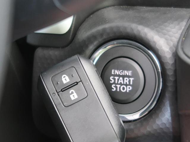 ハイブリッドG デュアルカメラブレーキサポート スマートキー 前席シートヒーター コーナーセンサー オートライト オートエアコン シートヒーター プッシュスタート 横滑り防止装置 盗難防止装置 禁煙車(6枚目)