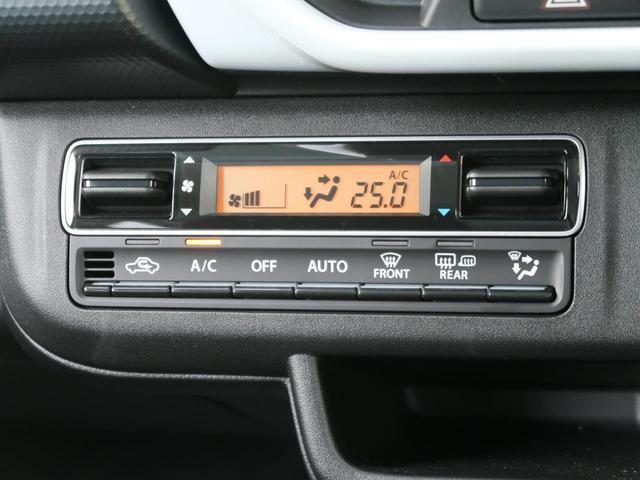 ハイブリッドG デュアルカメラブレーキサポート スマートキー 前席シートヒーター コーナーセンサー オートライト オートエアコン シートヒーター プッシュスタート 横滑り防止装置 盗難防止装置 禁煙車(8枚目)