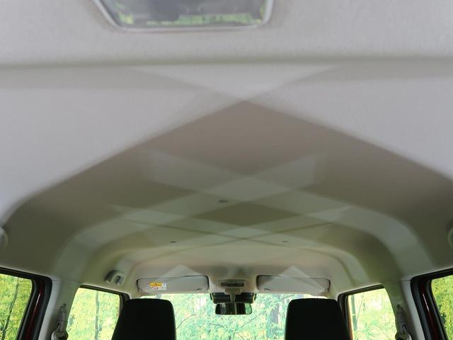 ハイブリッドG デュアルカメラブレーキサポート スマートキー 前席シートヒーター コーナーセンサー オートライト オートエアコン シートヒーター プッシュスタート 横滑り防止装置 盗難防止装置 禁煙車(31枚目)
