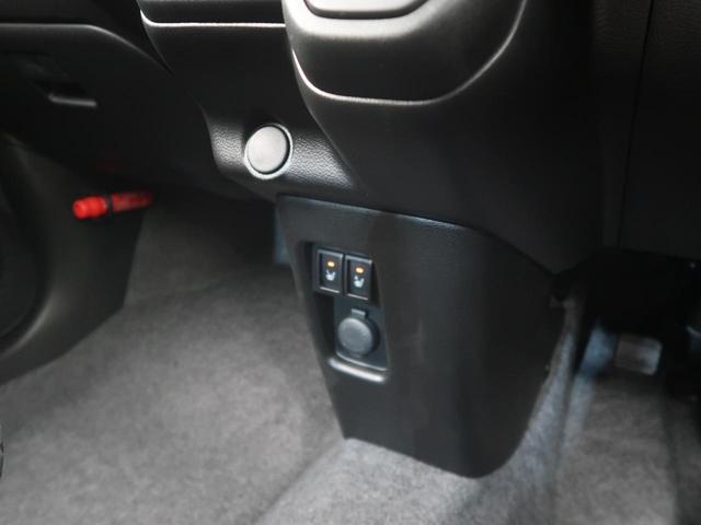 ハイブリッドG デュアルカメラブレーキサポート スマートキー 前席シートヒーター コーナーセンサー オートライト オートエアコン シートヒーター プッシュスタート 横滑り防止装置 盗難防止装置 禁煙車(38枚目)