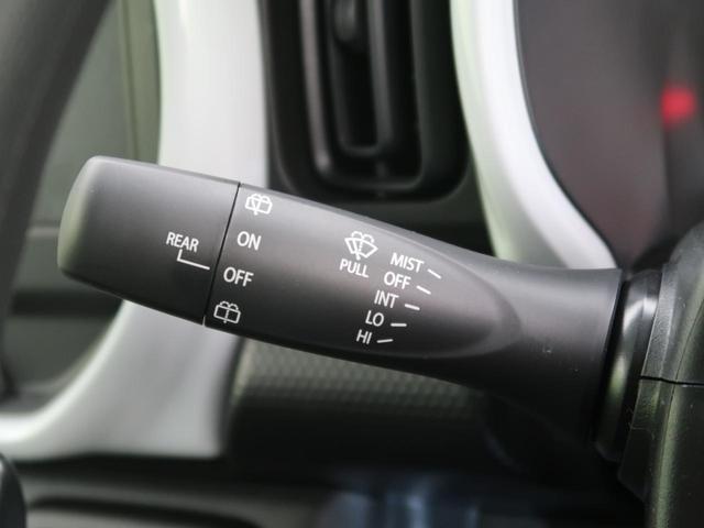 ハイブリッドG デュアルカメラブレーキサポート スマートキー 前席シートヒーター コーナーセンサー オートライト オートエアコン シートヒーター プッシュスタート 横滑り防止装置 盗難防止装置 禁煙車(40枚目)