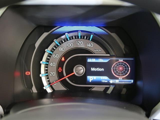 ハイブリッドG デュアルカメラブレーキサポート スマートキー 前席シートヒーター コーナーセンサー オートライト オートエアコン シートヒーター プッシュスタート 横滑り防止装置 盗難防止装置 禁煙車(41枚目)