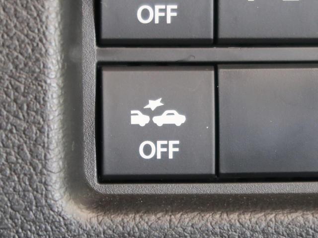 ハイブリッドG デュアルカメラブレーキサポート スマートキー 前席シートヒーター コーナーセンサー オートライト オートエアコン シートヒーター プッシュスタート 横滑り防止装置 盗難防止装置 禁煙車(45枚目)