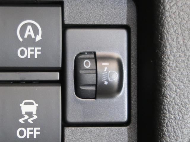 ハイブリッドG デュアルカメラブレーキサポート スマートキー 前席シートヒーター コーナーセンサー オートライト オートエアコン シートヒーター プッシュスタート 横滑り防止装置 盗難防止装置 禁煙車(47枚目)