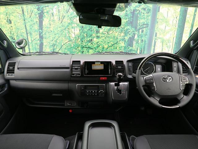 スーパーGL ダークプライムII 登録済未使用車 両側電動ドア セーフティセンス 衝突軽減ブレーキ レーンアシスト コーナーセンサー オートマチックハイビーム LEDヘッド&フォグ 横滑防止装置 スマートキー(2枚目)