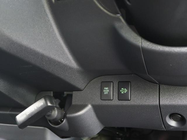 スーパーGL ダークプライムII 登録済未使用車 両側電動ドア セーフティセンス 衝突軽減ブレーキ レーンアシスト コーナーセンサー オートマチックハイビーム LEDヘッド&フォグ 横滑防止装置 スマートキー(22枚目)