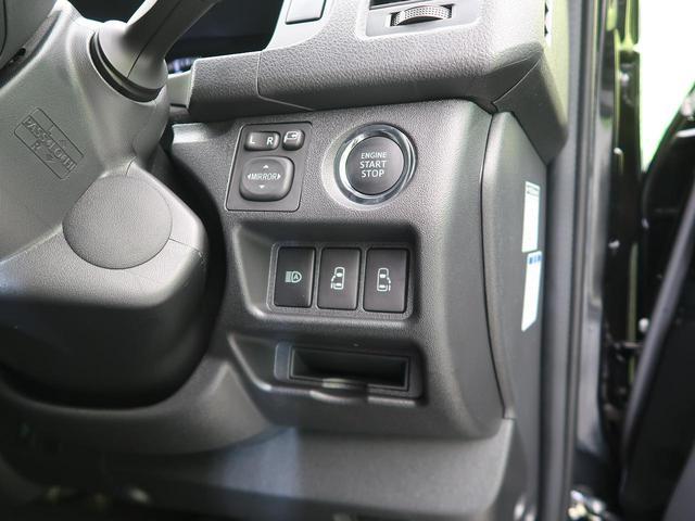 スーパーGL ダークプライムII 登録済未使用車 両側電動ドア セーフティセンス 衝突軽減ブレーキ レーンアシスト コーナーセンサー オートマチックハイビーム LEDヘッド&フォグ 横滑防止装置 スマートキー(23枚目)