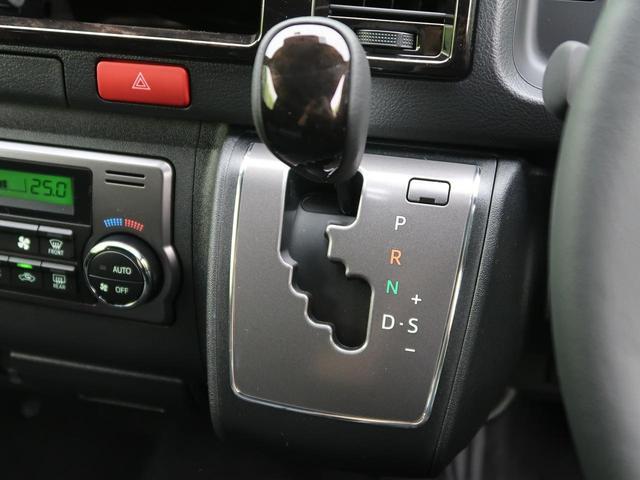 スーパーGL ダークプライムII 登録済未使用車 両側電動ドア セーフティセンス 衝突軽減ブレーキ レーンアシスト コーナーセンサー オートマチックハイビーム LEDヘッド&フォグ 横滑防止装置 スマートキー(30枚目)