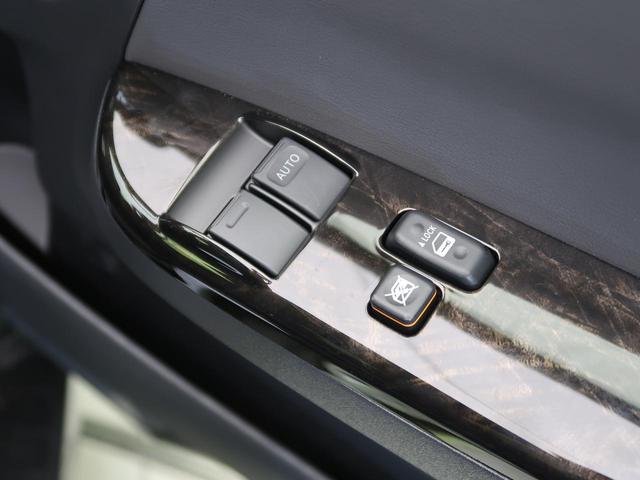 スーパーGL ダークプライムII 登録済未使用車 両側電動ドア セーフティセンス 衝突軽減ブレーキ レーンアシスト コーナーセンサー オートマチックハイビーム LEDヘッド&フォグ 横滑防止装置 スマートキー(34枚目)