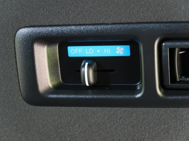 スーパーGL ダークプライムII 登録済未使用車 両側電動ドア セーフティセンス 衝突軽減ブレーキ レーンアシスト コーナーセンサー オートマチックハイビーム LEDヘッド&フォグ 横滑防止装置 スマートキー(35枚目)