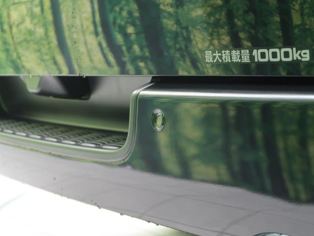 スーパーGL ダークプライムII 登録済未使用車 両側電動ドア セーフティセンス 衝突軽減ブレーキ レーンアシスト コーナーセンサー オートマチックハイビーム LEDヘッド&フォグ 横滑防止装置 スマートキー(41枚目)