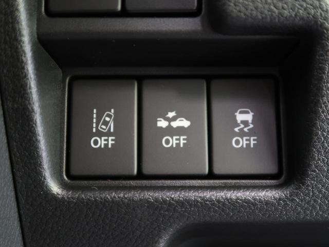 ハイブリッドG 届出済未使用車 衝突軽減ブレーキ レーンアシスト コーナーセンサー オートライト アイドリングストップ 横滑防止装置 電動格納ミラー スマートキー(4枚目)