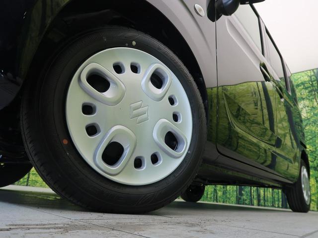 ハイブリッドG 届出済未使用車 衝突軽減ブレーキ レーンアシスト コーナーセンサー オートライト アイドリングストップ 横滑防止装置 電動格納ミラー スマートキー(12枚目)