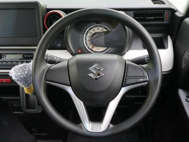 ハイブリッドG 届出済未使用車 衝突軽減ブレーキ レーンアシスト コーナーセンサー オートライト アイドリングストップ 横滑防止装置 電動格納ミラー スマートキー(23枚目)