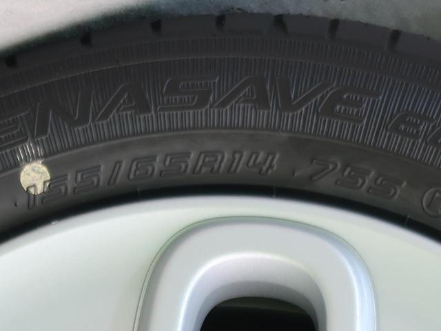 ハイブリッドG 届出済未使用車 衝突軽減ブレーキ レーンアシスト コーナーセンサー オートライト アイドリングストップ 横滑防止装置 電動格納ミラー スマートキー(29枚目)