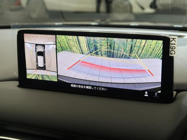 XD ブラックトーンエディション 登録済未使用車 純正10.2インチナビTV 全周囲カメラ 衝突軽減システム レーダークルーズ シートヒーター LEDライト 電動リアゲート 専用ハーフレザーシート パワーシート 専用19インチAW(7枚目)