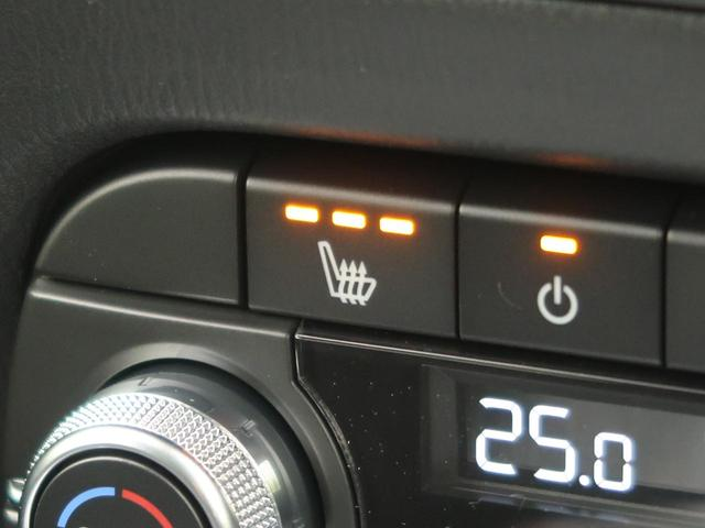 XD ブラックトーンエディション 登録済未使用車 純正10.2インチナビTV 全周囲カメラ 衝突軽減システム レーダークルーズ シートヒーター LEDライト 電動リアゲート 専用ハーフレザーシート パワーシート 専用19インチAW(11枚目)