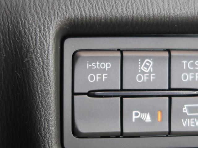 XD ブラックトーンエディション 登録済未使用車 純正10.2インチナビTV 全周囲カメラ 衝突軽減システム レーダークルーズ シートヒーター LEDライト 電動リアゲート 専用ハーフレザーシート パワーシート 専用19インチAW(14枚目)
