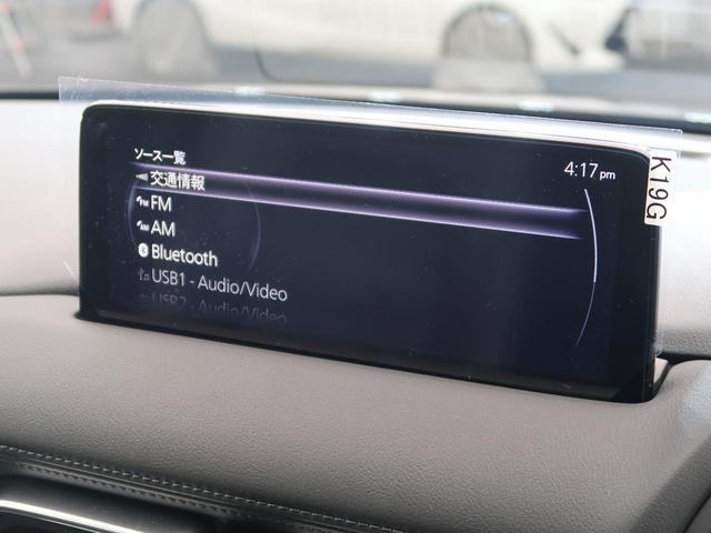 XD ブラックトーンエディション 登録済未使用車 純正10.2インチナビTV 全周囲カメラ 衝突軽減システム レーダークルーズ シートヒーター LEDライト 電動リアゲート 専用ハーフレザーシート パワーシート 専用19インチAW(27枚目)