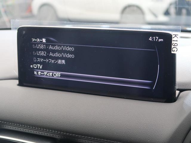 XD ブラックトーンエディション 登録済未使用車 純正10.2インチナビTV 全周囲カメラ 衝突軽減システム レーダークルーズ シートヒーター LEDライト 電動リアゲート 専用ハーフレザーシート パワーシート 専用19インチAW(28枚目)