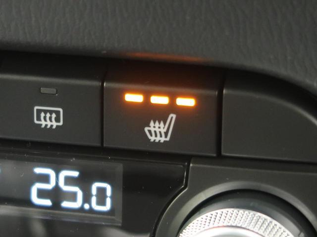 XD ブラックトーンエディション 登録済未使用車 純正10.2インチナビTV 全周囲カメラ 衝突軽減システム レーダークルーズ シートヒーター LEDライト 電動リアゲート 専用ハーフレザーシート パワーシート 専用19インチAW(36枚目)