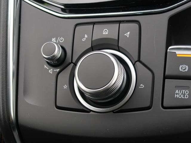 XD ブラックトーンエディション 登録済未使用車 純正10.2インチナビTV 全周囲カメラ 衝突軽減システム レーダークルーズ シートヒーター LEDライト 電動リアゲート 専用ハーフレザーシート パワーシート 専用19インチAW(39枚目)