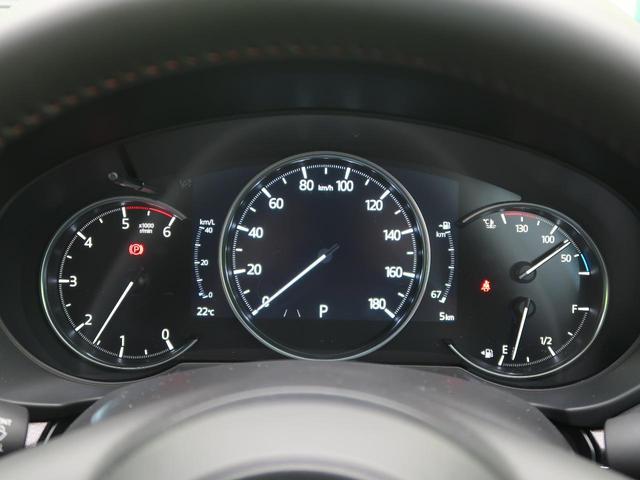 XD ブラックトーンエディション 登録済未使用車 純正10.2インチナビTV 全周囲カメラ 衝突軽減システム レーダークルーズ シートヒーター LEDライト 電動リアゲート 専用ハーフレザーシート パワーシート 専用19インチAW(45枚目)