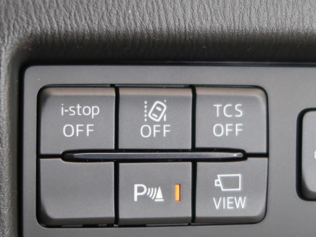 XD ブラックトーンエディション 登録済未使用車 純正10.2インチナビTV 全周囲カメラ 衝突軽減システム レーダークルーズ シートヒーター LEDライト 電動リアゲート 専用ハーフレザーシート パワーシート 専用19インチAW(47枚目)