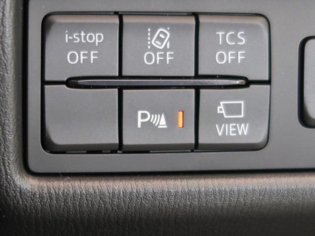 XD ブラックトーンエディション 登録済未使用車 純正10.2インチナビTV 全周囲カメラ 衝突軽減システム レーダークルーズ シートヒーター LEDライト 電動リアゲート 専用ハーフレザーシート パワーシート 専用19インチAW(49枚目)