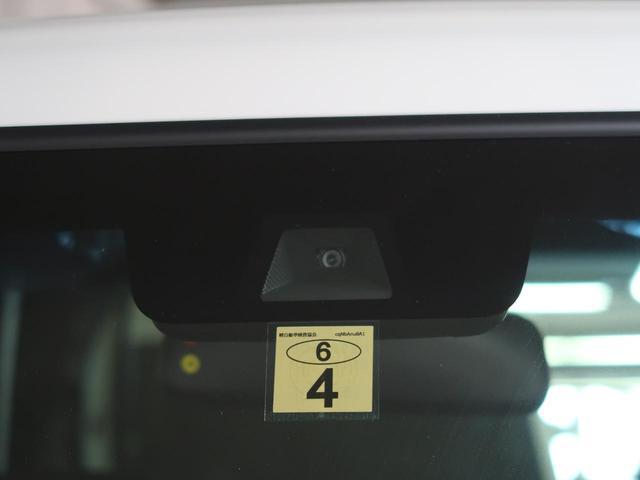 L 届出済未使用車 ホンダセンシング 衝突軽減ブレーキ レーンアシスト レーダークルーズコントロール コーナーセンサー 前席両側シートヒーター パワースライドドア 横滑防止装置 スマートキー(3枚目)