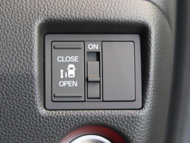 L 届出済未使用車 ホンダセンシング 衝突軽減ブレーキ レーンアシスト レーダークルーズコントロール コーナーセンサー 前席両側シートヒーター パワースライドドア 横滑防止装置 スマートキー(8枚目)