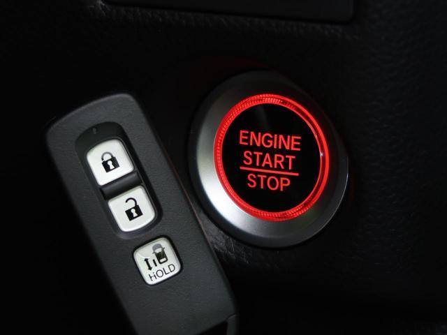 L 届出済未使用車 ホンダセンシング 衝突軽減ブレーキ レーンアシスト レーダークルーズコントロール コーナーセンサー 前席両側シートヒーター パワースライドドア 横滑防止装置 スマートキー(10枚目)