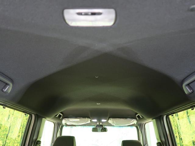 L 届出済未使用車 ホンダセンシング 衝突軽減ブレーキ レーンアシスト レーダークルーズコントロール コーナーセンサー 前席両側シートヒーター パワースライドドア 横滑防止装置 スマートキー(32枚目)