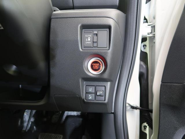 L 届出済未使用車 ホンダセンシング 衝突軽減ブレーキ レーンアシスト レーダークルーズコントロール コーナーセンサー 前席両側シートヒーター パワースライドドア 横滑防止装置 スマートキー(38枚目)