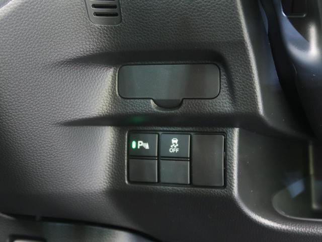 L 届出済未使用車 ホンダセンシング 衝突軽減ブレーキ レーンアシスト レーダークルーズコントロール コーナーセンサー 前席両側シートヒーター パワースライドドア 横滑防止装置 スマートキー(41枚目)