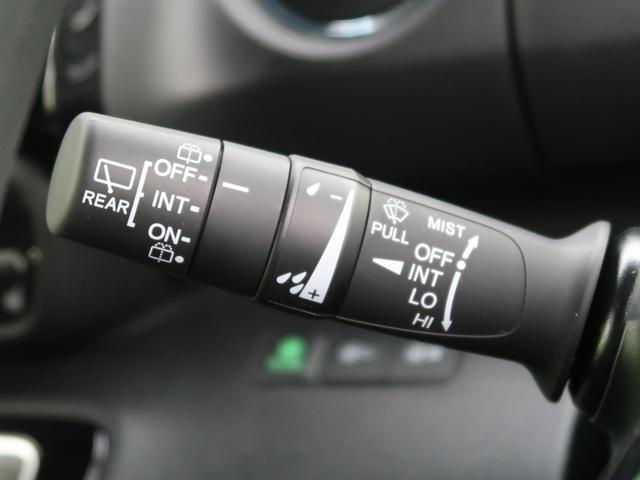 L 届出済未使用車 ホンダセンシング 衝突軽減ブレーキ レーンアシスト レーダークルーズコントロール コーナーセンサー 前席両側シートヒーター パワースライドドア 横滑防止装置 スマートキー(45枚目)