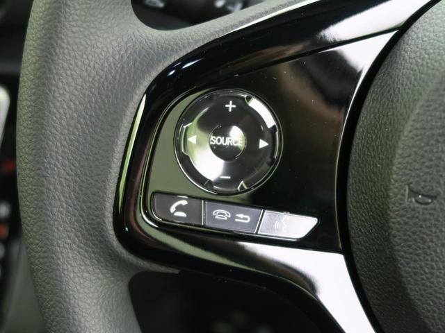 L 届出済未使用車 ホンダセンシング 衝突軽減ブレーキ レーンアシスト レーダークルーズコントロール コーナーセンサー 前席両側シートヒーター パワースライドドア 横滑防止装置 スマートキー(46枚目)