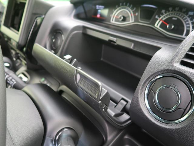 L 届出済未使用車 ホンダセンシング 衝突軽減ブレーキ レーンアシスト レーダークルーズコントロール コーナーセンサー 前席両側シートヒーター パワースライドドア 横滑防止装置 スマートキー(49枚目)