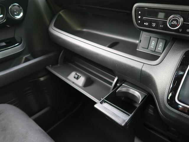 L 届出済未使用車 ホンダセンシング 衝突軽減ブレーキ レーンアシスト レーダークルーズコントロール コーナーセンサー 前席両側シートヒーター パワースライドドア 横滑防止装置 スマートキー(50枚目)