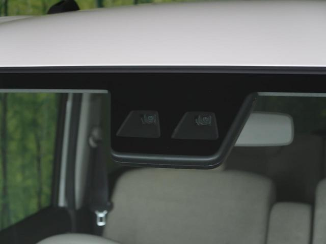 X SAIII 届出済未使用車 衝突軽減装置 両側電動スライドドア オートハイビーム プッシュスタート スマートキー オートライト 誤発進抑制装置 横滑り防止装置 盗難防止装置 電動格納ミラー(3枚目)