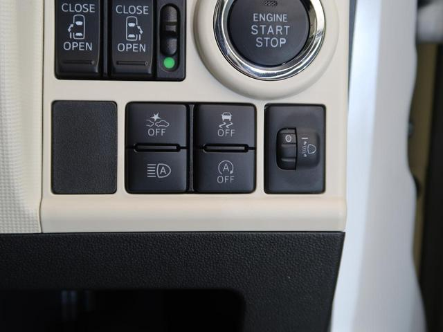 X SAIII 届出済未使用車 衝突軽減装置 両側電動スライドドア オートハイビーム プッシュスタート スマートキー オートライト 誤発進抑制装置 横滑り防止装置 盗難防止装置 電動格納ミラー(37枚目)
