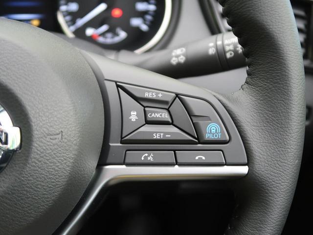 20Xi 登録済未使用車 プロパイロット アラウンドビューモニター 衝突軽減ブレーキ コーナーセンサー オートマチックハイビーム 全席シートヒーター 電動リヤゲート パワーシート 純正18インチAW(3枚目)