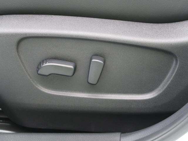 20Xi 登録済未使用車 プロパイロット アラウンドビューモニター 衝突軽減ブレーキ コーナーセンサー オートマチックハイビーム 全席シートヒーター 電動リヤゲート パワーシート 純正18インチAW(8枚目)