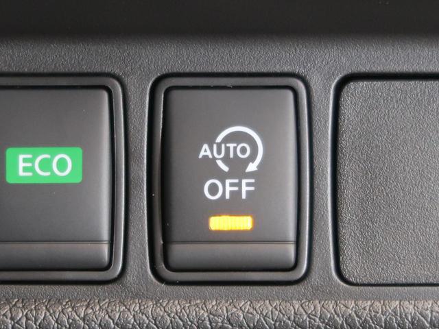 20Xi 登録済未使用車 プロパイロット アラウンドビューモニター 衝突軽減ブレーキ コーナーセンサー オートマチックハイビーム 全席シートヒーター 電動リヤゲート パワーシート 純正18インチAW(9枚目)